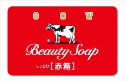 洗顔するだけで美肌に♡牛乳石鹸が欲しい!